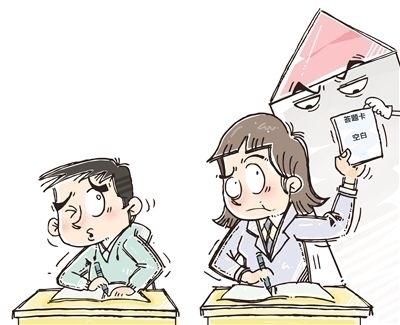 师生xxoo漫画