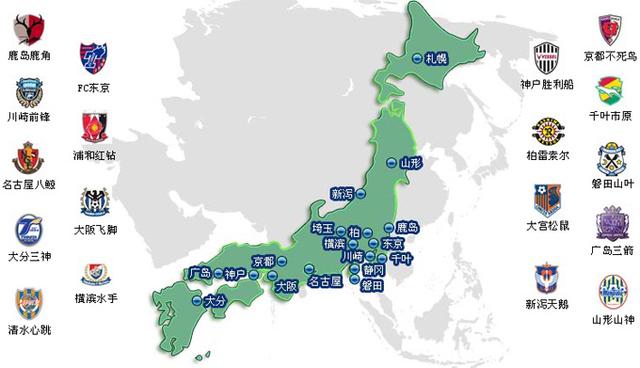重点赛事四: 联赛 日本职业联赛 对阵 清水鼓动 vs 鹿岛鹿角