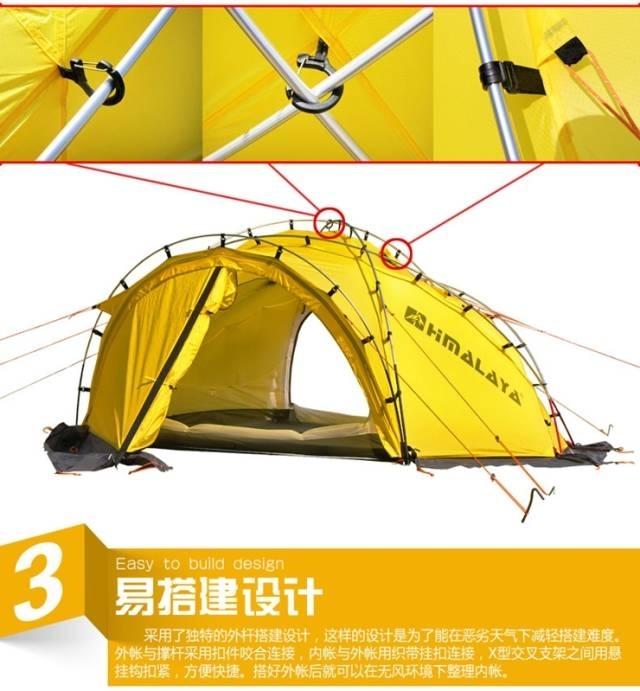 撑自动帐篷怎么收图解
