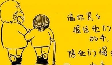 """妖曦分享:""""男人和坐在椅子上的女人发生的事情."""
