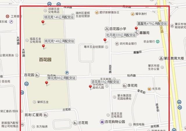 今日肇庆:变电站检修多个小区停电