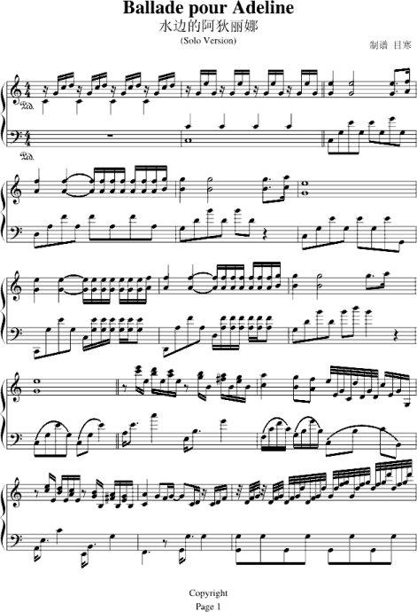 佛系少女钢琴谱子